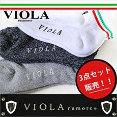 イタリア柄靴下詳細