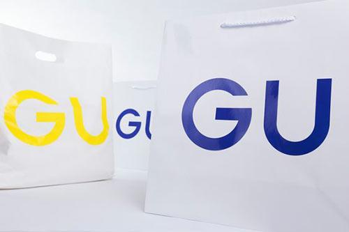 GUとは?