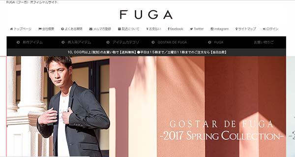 FUGAオフィシャルウェブストア