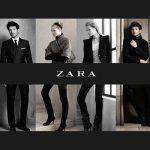ZARA(ザラ)でメンズファッションコーディネートを大人っぽく